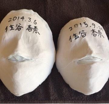 小顔骨美導コースの変化 イメージ